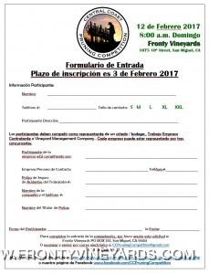2017-entry-spanish